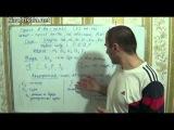 Видео уроки по химии. §14, 8кл. Простые вещества. Неметаллы
