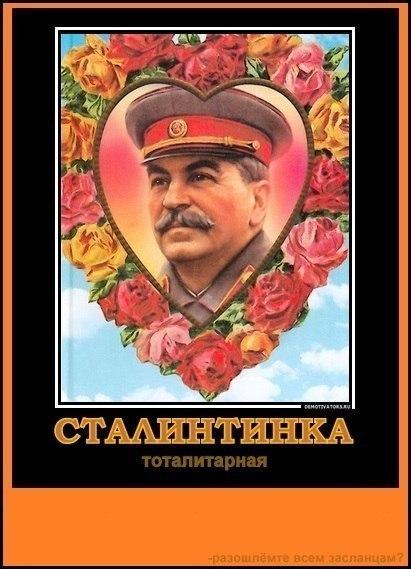 Сталинизм - Страница 5 Q5ToKWP4hAY