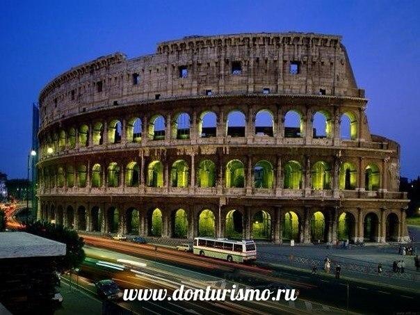 Туристическое агенство Дон Туризмо   - Страница 2 WytQMzquRfM