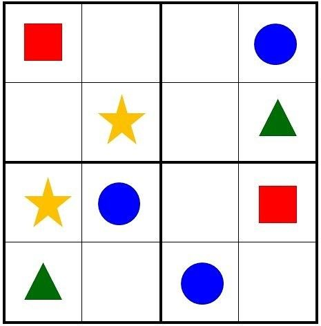 СУДОКУ ДЛЯ ДЕТЕЙ Судоку в переводе с японского означает цифра, стоящая отдельно («су» «цифра», «доку» «стоящая отдельно»). Правила игры заключаются в том, чтобы в поле из 9 квадратов 3х3