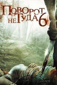 Подборка новых фильмов ужасов, приятного просмотра.