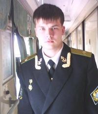 Андрей Батькович, 25 марта , Альметьевск, id227517504