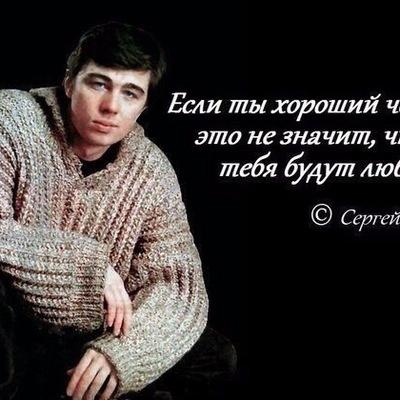 Андрей Тюляндин