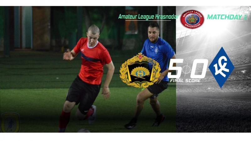 Amateur League Krasnodar | 2 тур |