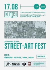 Street art Fest in KLЮTCH