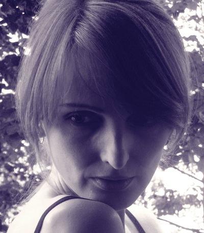 Елена Марсель, 10 мая , Днепропетровск, id46746914