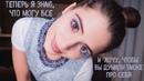 Карина Каспарянц фото #32