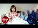 Больная мать ищет приёмных родителей для своего шестилетнего сына. Андрей Малахов 15.01.19