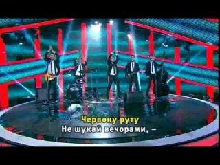 Спів Братів на шоу
