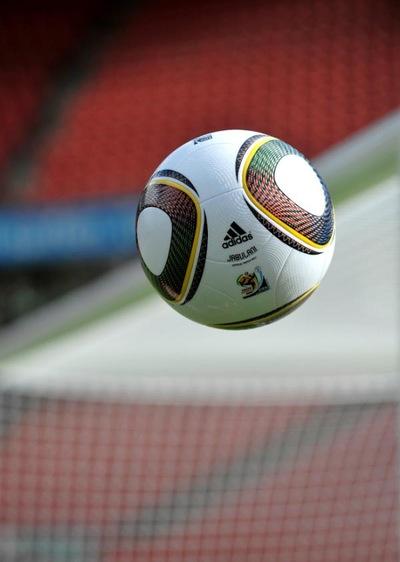 Футбольный Мяч, 10 декабря , id161167325