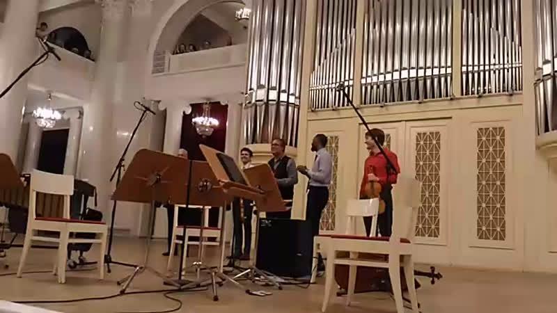 TURTLE ISLAND QUARTET ( США ) исполнение на БИС - IX Международный фестиваль камерного исполнительства Серебряная лира