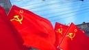 С флагами СССР на день победы