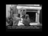 Украинский конфликт - трезвым взглядом умного и опытного человека. Роландас Паулаускас.