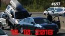 ☭★Подборка Аварий и ДТП/Russia Car Crash Compilatio/ 697/October2018/ дтп авария