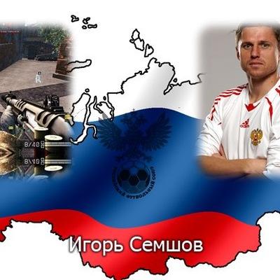 Денис Заколодкин, 28 октября 1999, Оренбург, id208028129