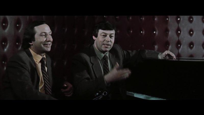 Шли по улице и пели (Док. фильм о братьях Заволокиных. 1983 г.)