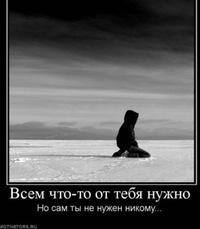 Елена Бучацкая, 5 декабря 1990, Москва, id150434693