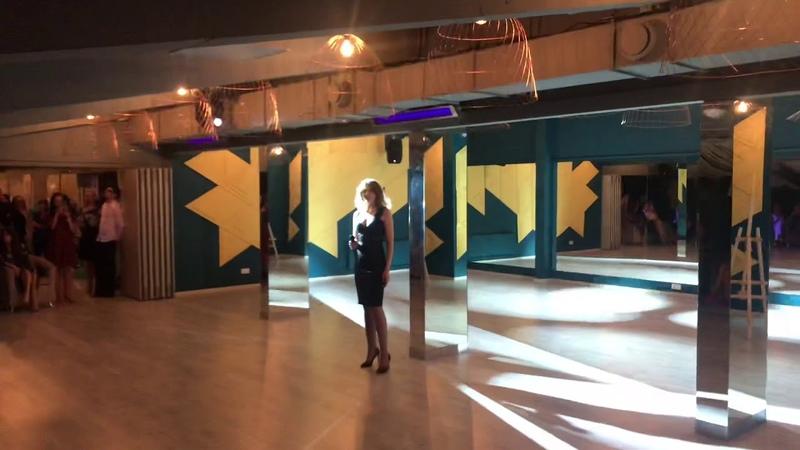 Елизавета Гродзинская «Верни мне музыку»Открытие танцевально-спортивного центра IMETRIA