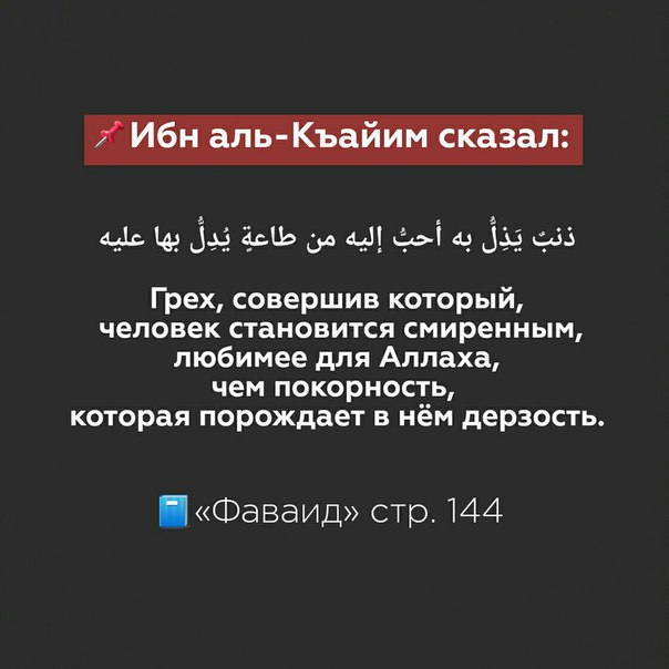 Фото №456243675 со страницы Амира Алханова
