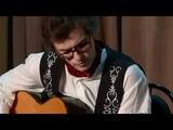 Испанская гитара, фламенко