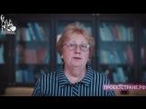 Людмила Дудова о конкурсе ОП РФ «Мой проект — моей стране!»