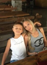 Наташа Амирова, 11 июля , Донецк, id72273023