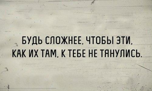 Фото №456243505 со страницы Юлии Рыжовой