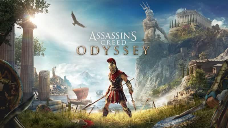 Удивительные странствия Arcano Assassin's Creed Odyssey