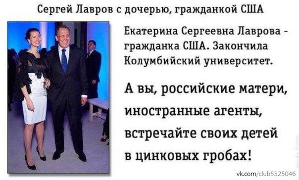 """Постпред США в ООН - властям РФ: """"Вы можете рассказывать о том, что Крым ваш, но он никогда не будет вашим"""" - Цензор.НЕТ 6595"""