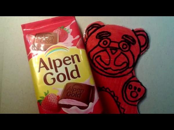 Желейный Медведь Валера - Между Нами Шоколад