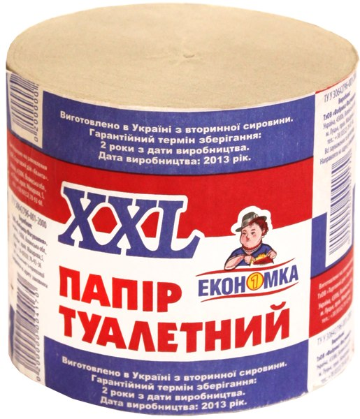 Туалетний папір ХХL. Економка