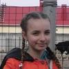 Алина Ткаленко
