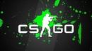 Нуб играет в Кс Го с Друзьями . CS GO - Counter-Strike Global Offensive . NORMUL