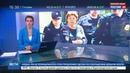 Новости на Россия 24 СК просит арестовать гендиректора и главбуха Седьмой студии