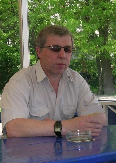 Василий Баранов, 12 мая 1991, Ростов-на-Дону, id69322296