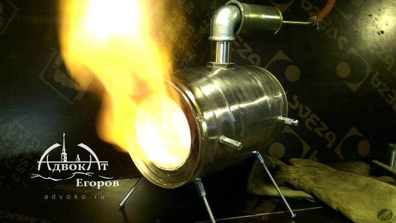 Самодельный газовый горн DIY | Gas forge