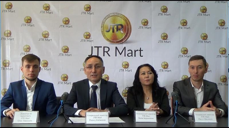 Официальная пресс-конференция JTR Mart по итогам проведенного pre ICO.