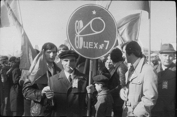 Первомайская демонстрация. Челябинск. 70-е.