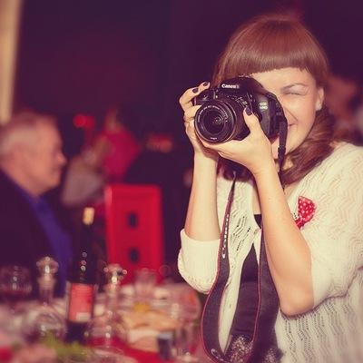 Татьяна Гладченко(Чекраева), 1 июня , Красноярск, id54660440