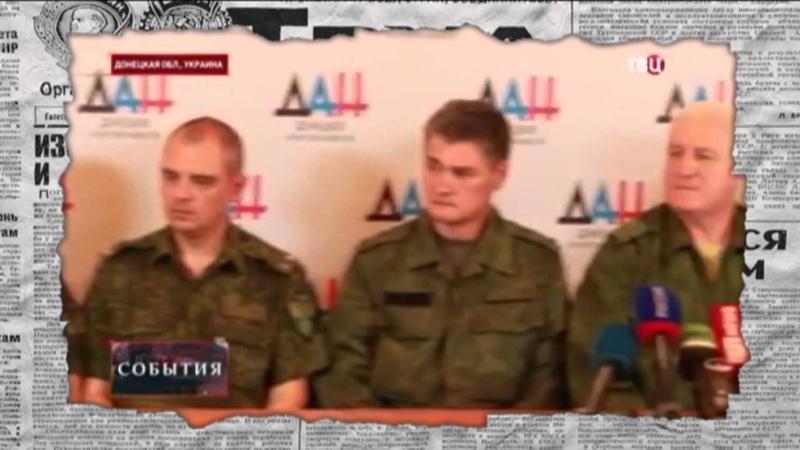 Как Кремль создает фейки с помощью фотошопа — Антизомби, 26.06