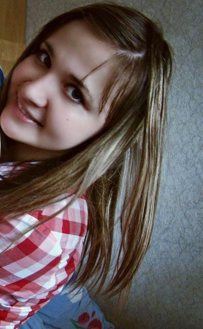 Юлия Малютина, 17 марта 1996, Омск, id121286600