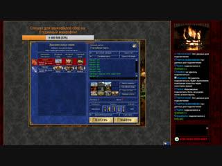 HotA, Bet vs Lizzard, JC Cove vs Castle / JC, Fotress vs Tower