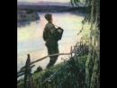 Э. ХИЛЬ(04.09.1934- 04.06.2012) Одинокая гармонь
