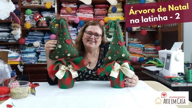 Árvore de Natal em latinha de Leite - parte 2
