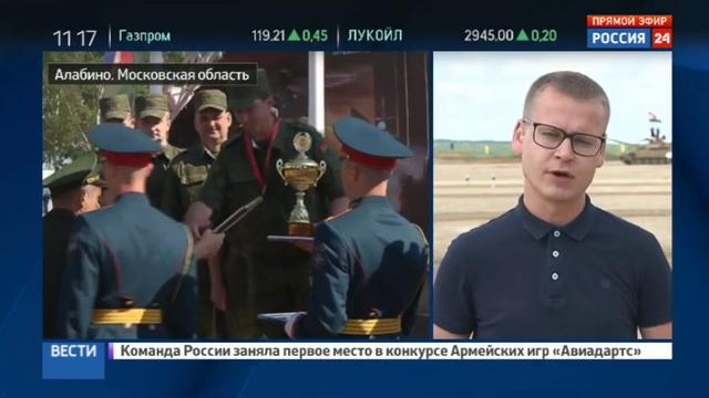 Новости на Россия 24 • В Алабине начался третий полуфинал по танковому биатлону