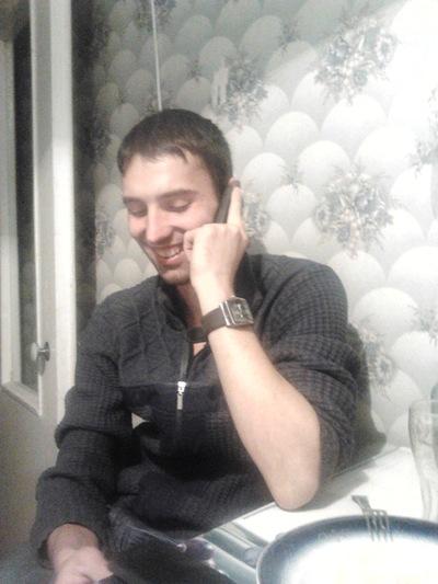 Виталя Тарасич, 5 ноября 1989, Харьков, id29944989