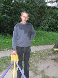 Сергей Фльорко, 31 октября 1992, Хмельницкий, id116931590
