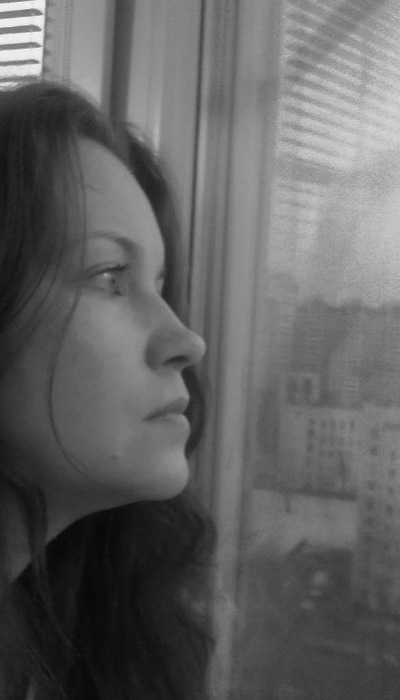 Елена Фролова, 25 мая 1981, Курган, id167202194