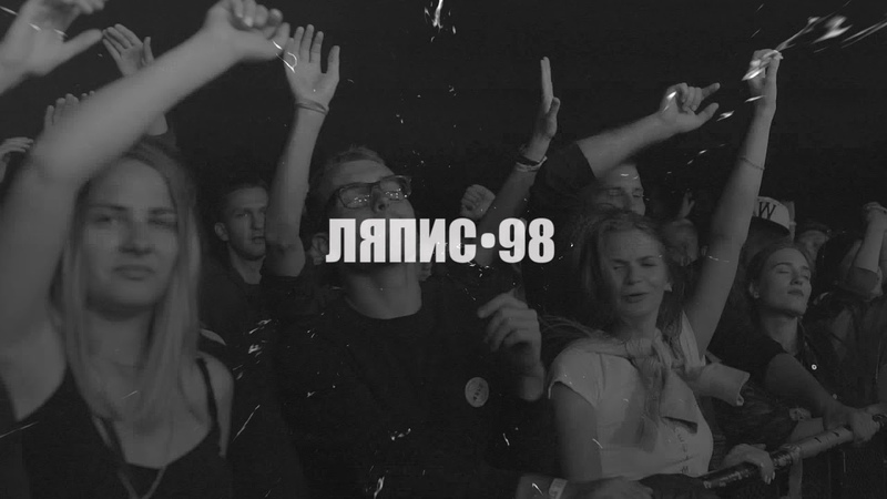 Viva Braslav Open Air 2019 Promo