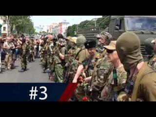 Топ-5 глупостей: кино про оккупацию Крыма и